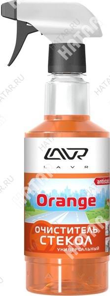 LAVR Очиститель стекол glass cleaner orange 0,5л