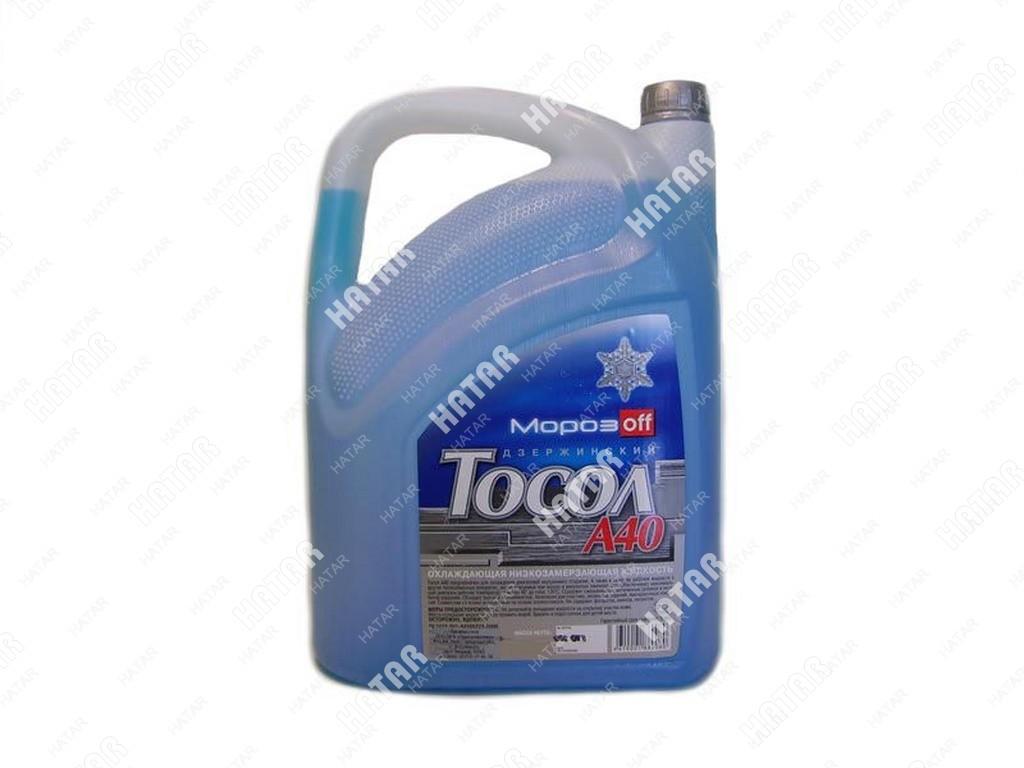 ОЖ-40 Тосол 5кг морозoff -40