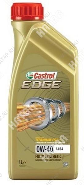 CASTROL Edge 0w40 масло моторное синтетика a3/b4 1л