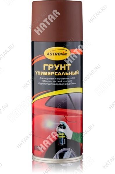 ASTROHIM Грунт универсальный, красно-коричневый, аэрозоль, 520мл
