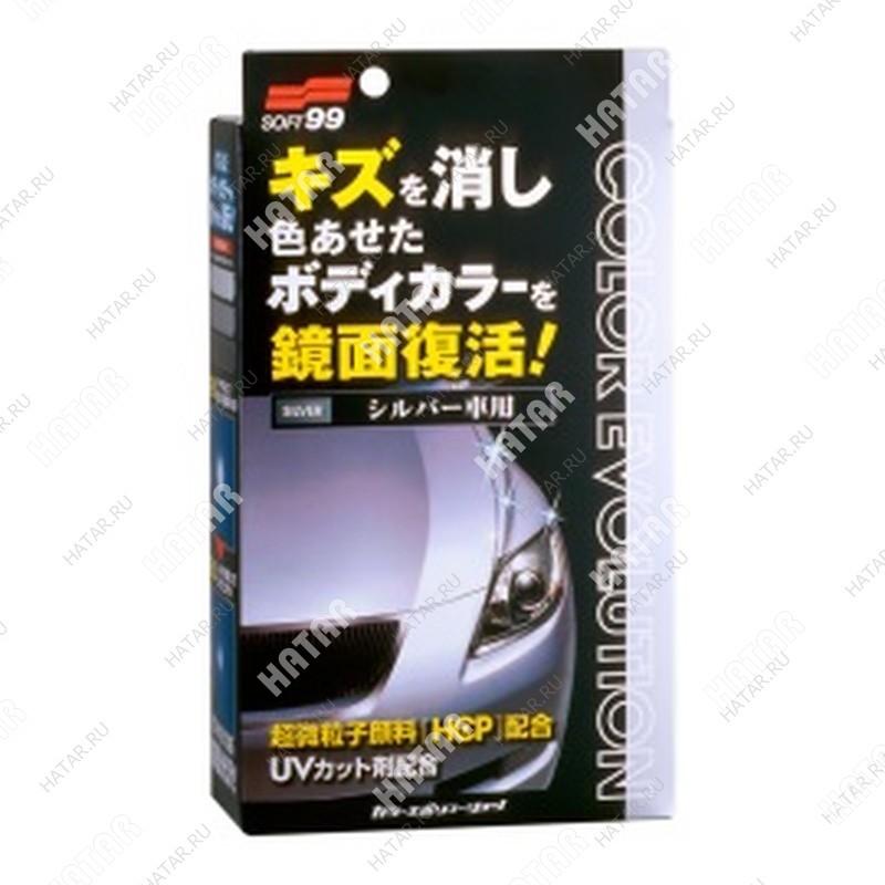 SOFT99 Полироль для кузова цветовосстанавливающий soft99 color evolution silver для серебристых,100 мл