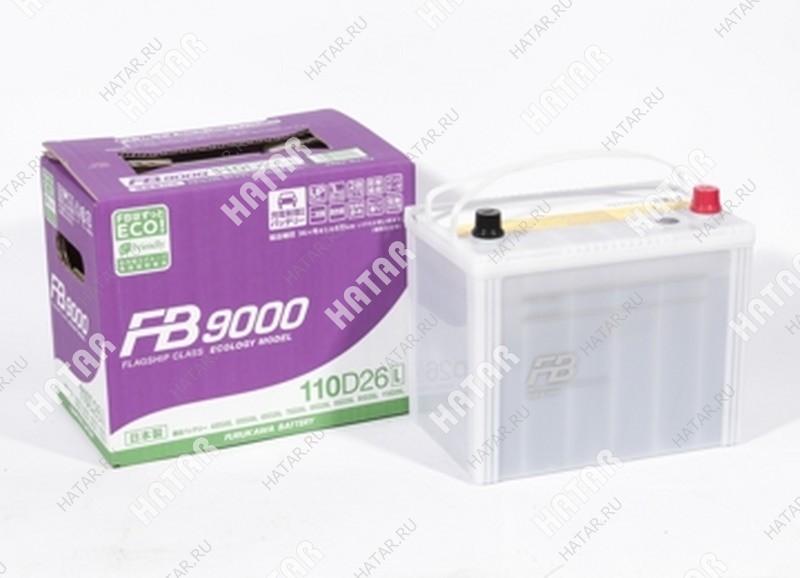 FB Fb9000 аккумулятор  ёмкость 80 а/ч, пусковой ток 760а япония