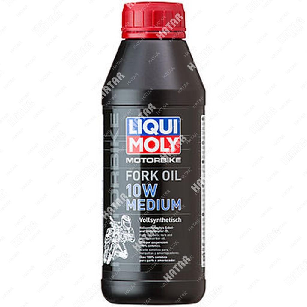 LIQUI MOLY 10w масло для вилок и амортизаторов motorbike fork oil medium (синтетическое) 0,5л