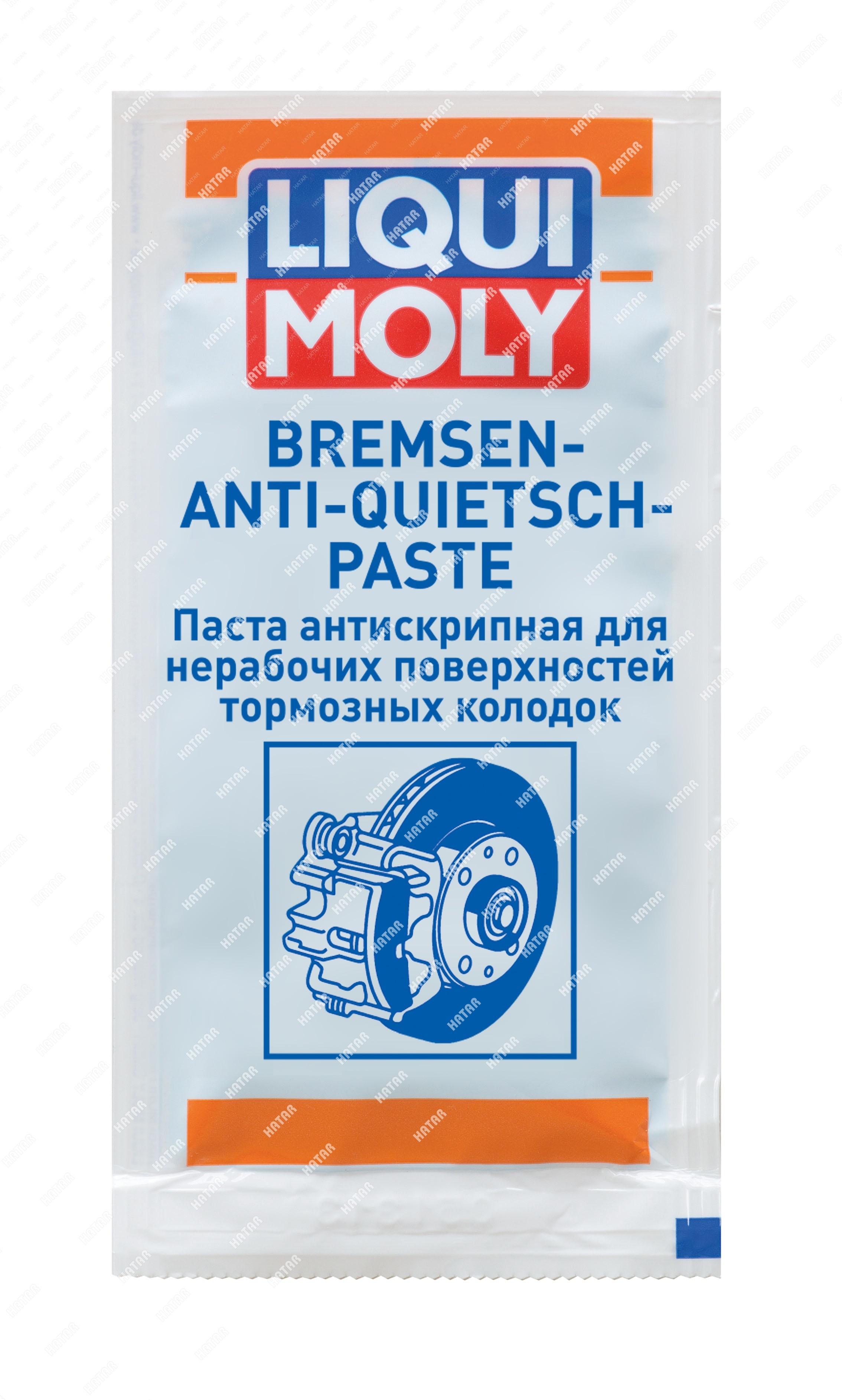 LIQUI MOLY Синтетическая смазка тормозных механизмов 0.01л