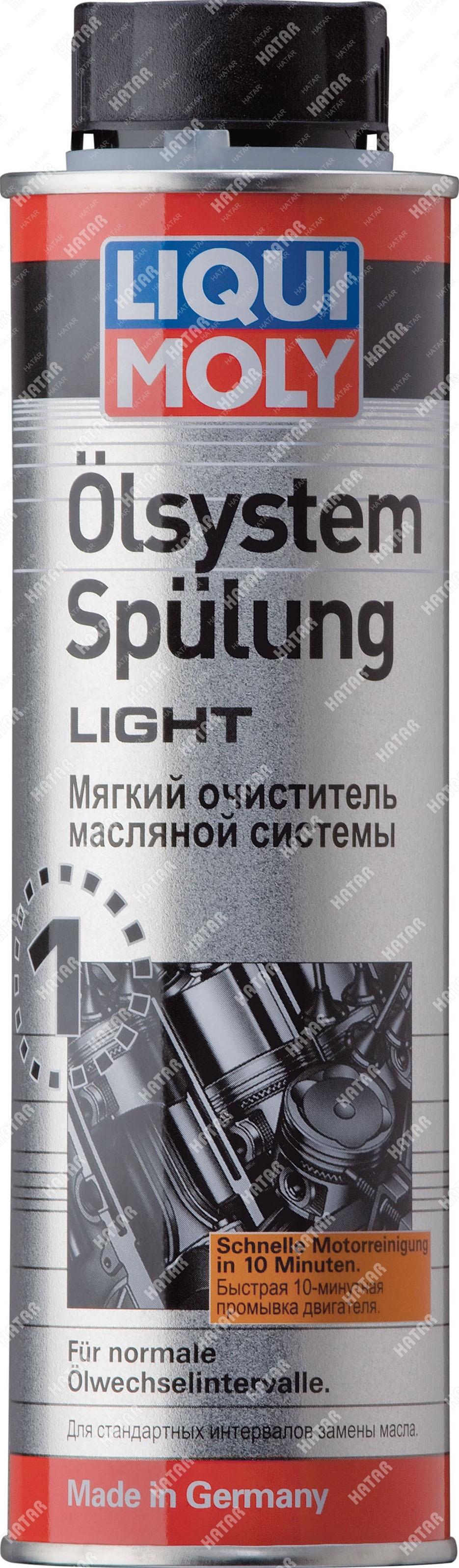 LIQUI MOLY Мягкий очиститель масл. сист. olsystem spuling light 0.3л