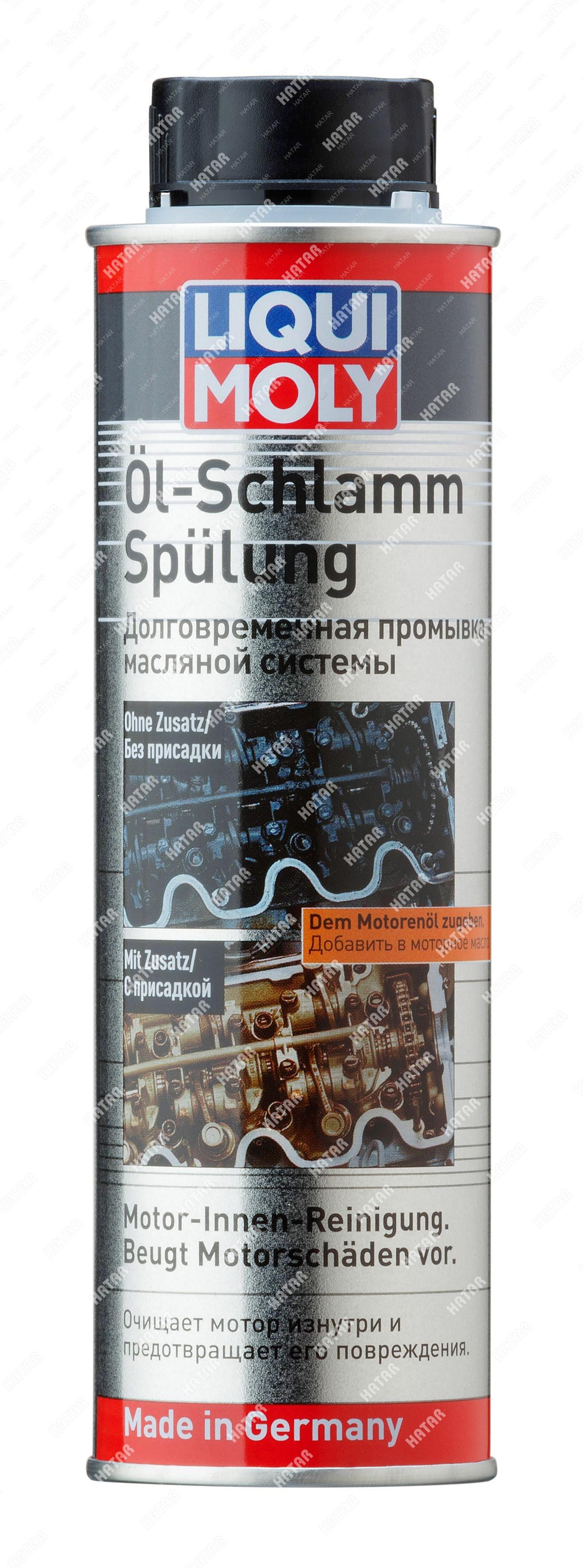 LIQUI MOLY Долговременная промывка масляной сист. oil-schlamm-spulung (0,3л)