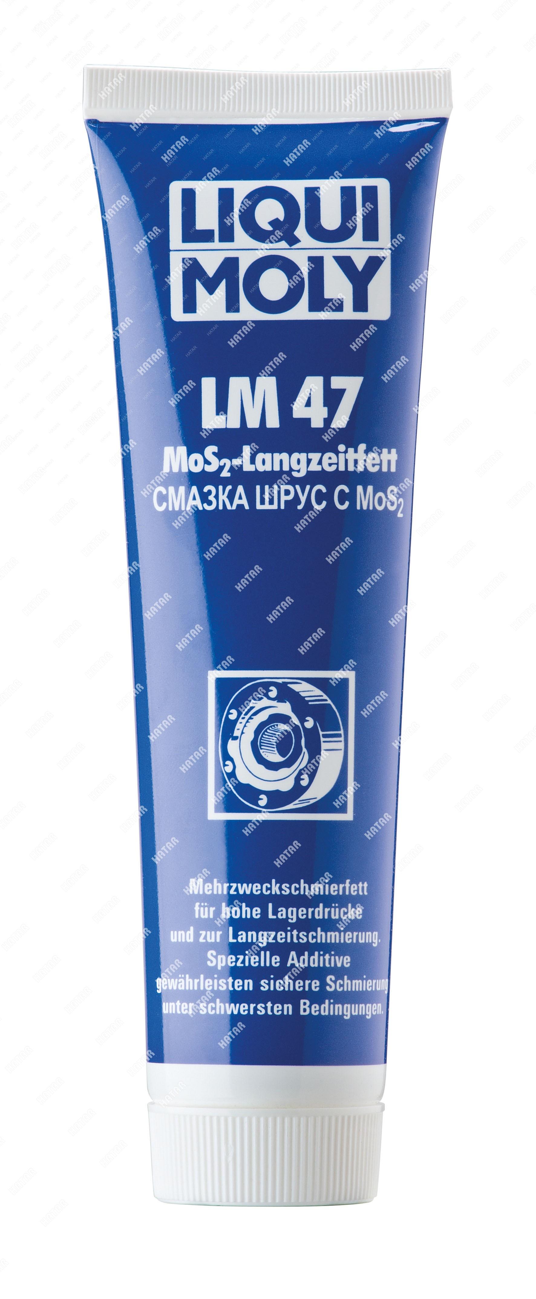 LIQUI MOLY Смазка шрус с дисульфидом молибденаlm 47 langzeitfett + mos2 (0,1кг)