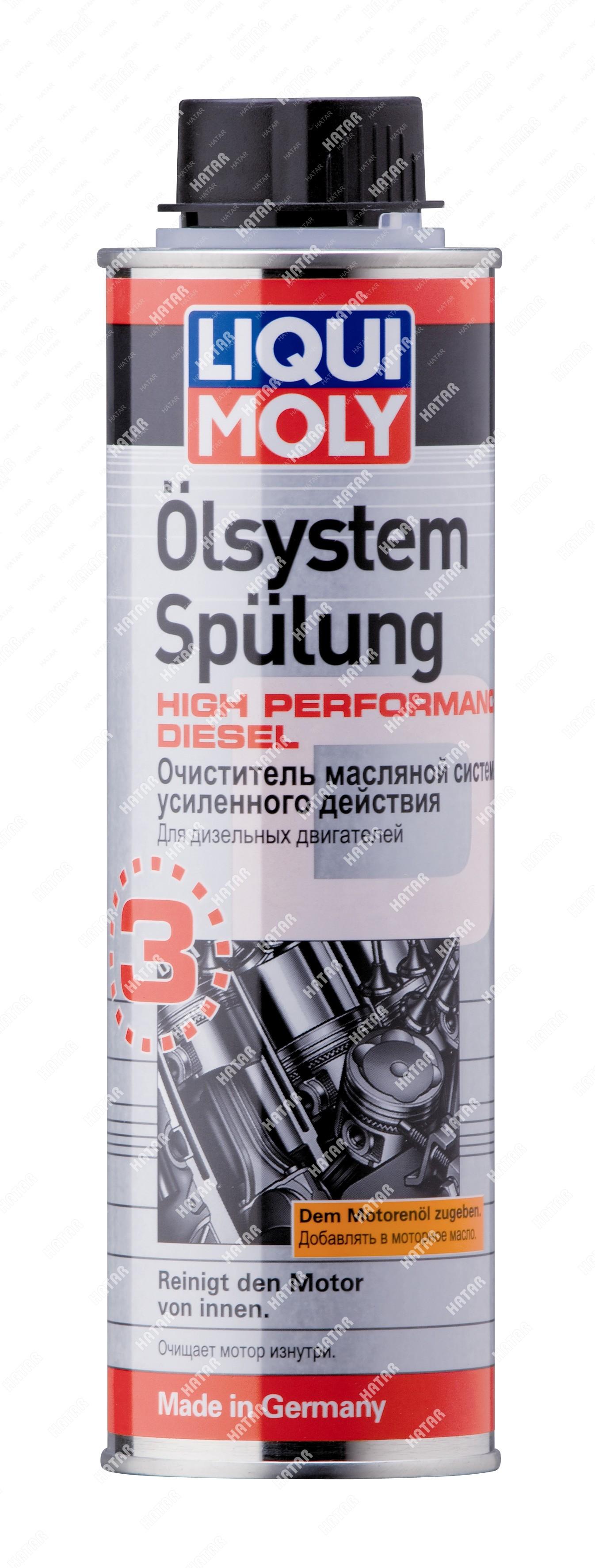 LIQUI MOLY Очиститель масляной системы дизельных двигателей oilsystem spulung h.p.
