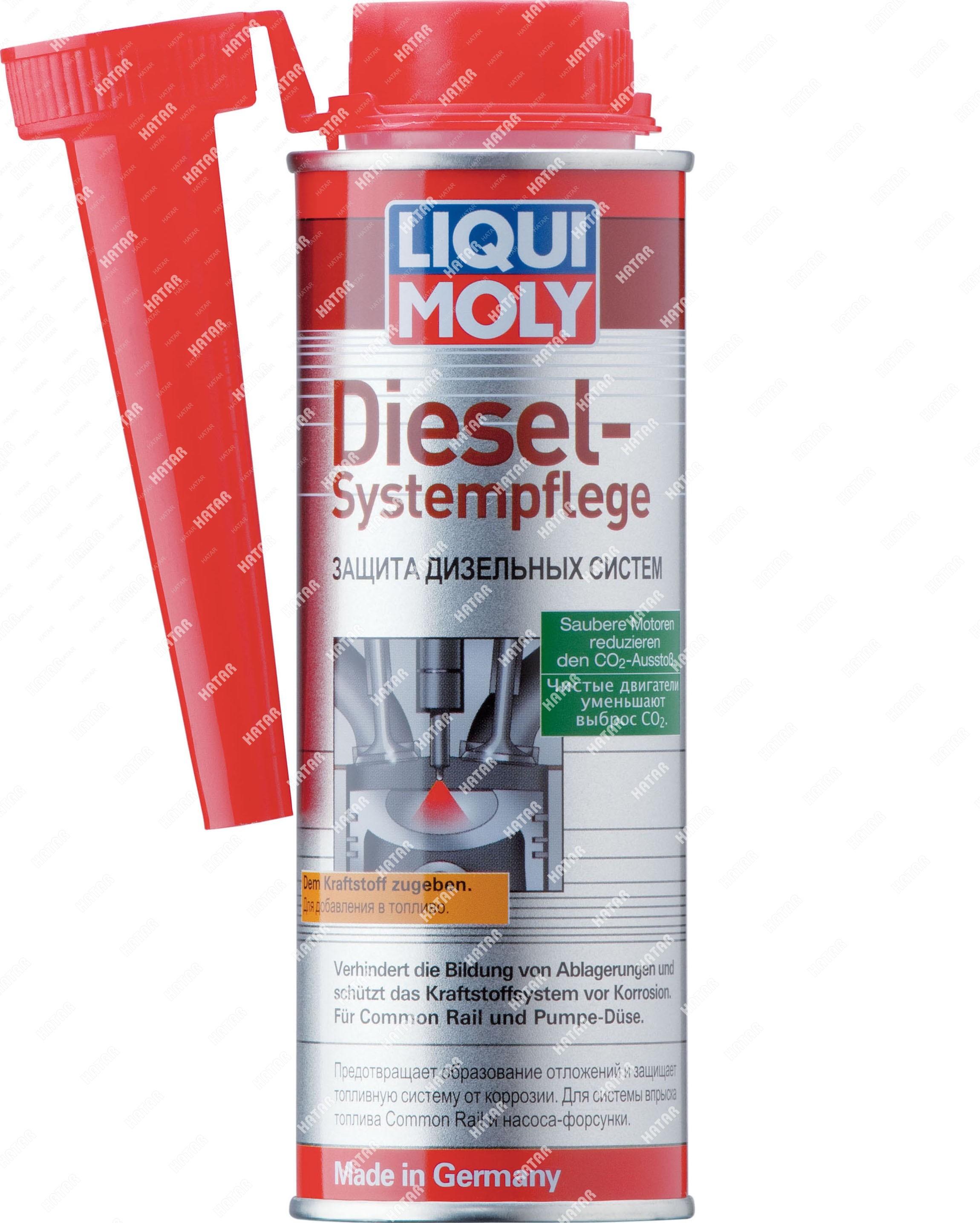 LIQUI MOLY Защита дизельных систем diesel systempflege (0,25л)