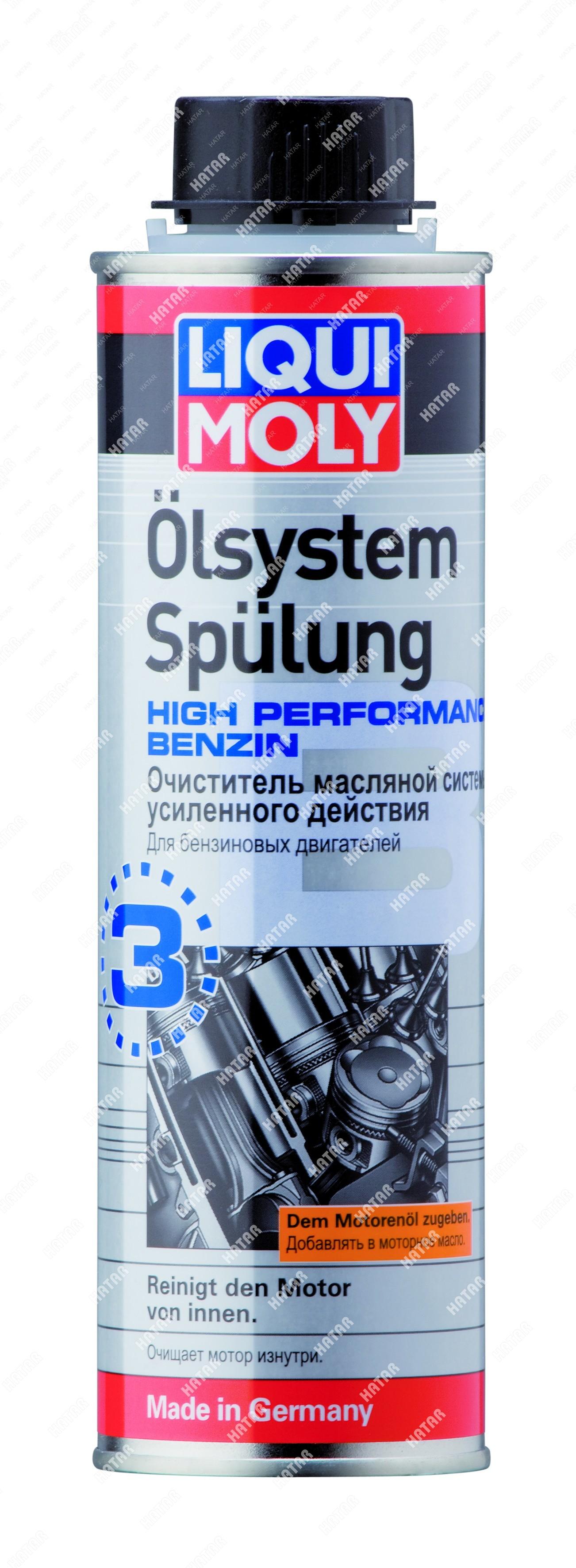 LIQUI MOLY Очиститель масляной системы бензиновых двигателей oilsystem spulung