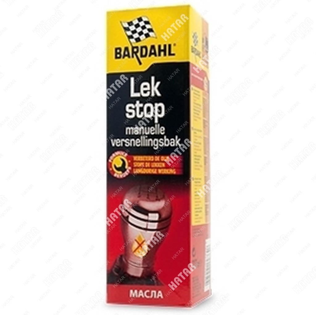 BARDAHL Stop leak manual gearbox присадка в трансмиссионное масло мкпп 0,15л