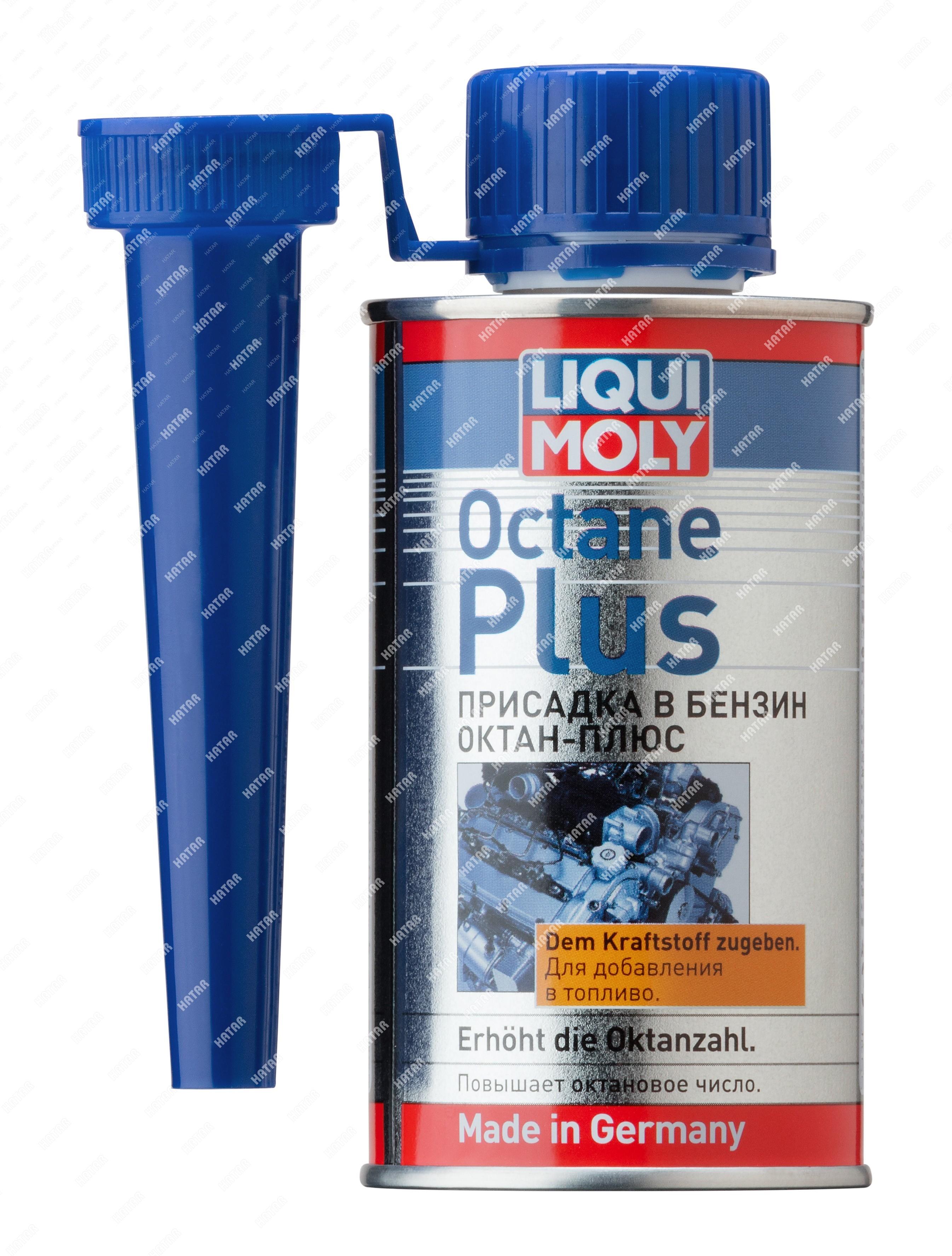 LIQUI MOLY Октан плюс octane plus (0,15л)