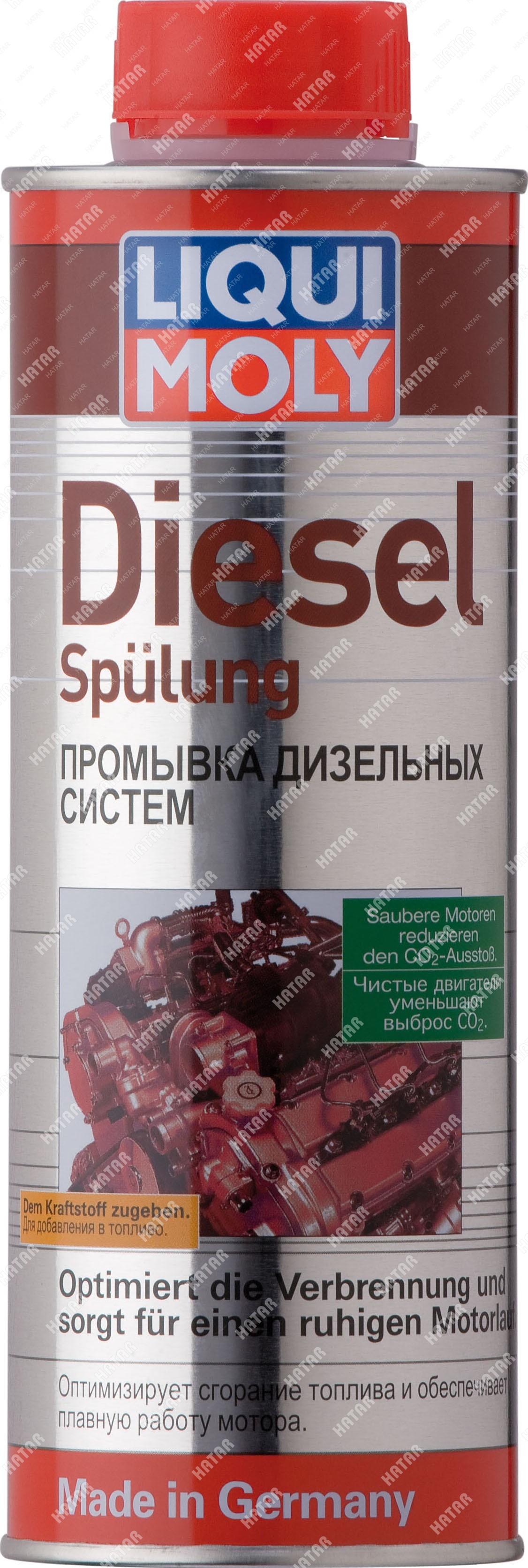 LIQUI MOLY Промывка дизельных систем diesel spulung (0,5л)