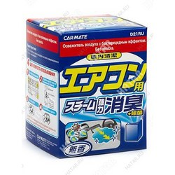 CARMATE Устранитель неприятных запахов airconditionar deodorant steam, дымовая шашка, 20мл без запаха