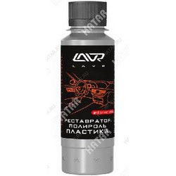 LAVR Реставратор-полироль пластика 0,12л