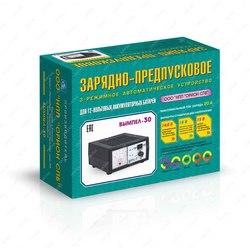 ОРИОН Вымпел-30 12v 20a зарядно-предпусковое 3-х режимное автоматическое устройство с регулятором тока заряда