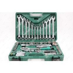 BOOST Набор инструментов универсальный 61 предмет пластиковый кейс